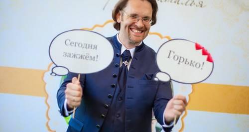 Ведущий Вадим Савин